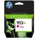 Катридж HP 953X (F6U17AE) для HP OfficeJet Pro 8218, 8725, 8715, 8718, 8719, 8720, 8210, 8740, 8730, 7740, 8710