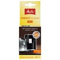 Средство для очистки Melitta Perfect Clean 4х1.8 г
