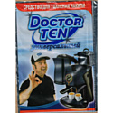 Средство для удаления накипи DOCTOR TEN Doctor TEN - Универсальный