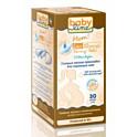 Гелевые прокладки для кормящих мам, Baby Line LUX, 30 штук, (DN55/N)
