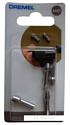 (4485) Цанги 3,2 мм (4 шт) + муфта Dremel (2615448532)