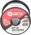 ACV KP10-2075PRO
