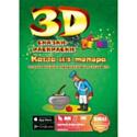 "3D сказка-раскраска ""Каша из топора"" Сказки-Раскраски (Devar kids)"