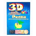 """3D сказка-раскраска """"Репка"""" Сказки-Раскраски (Devar kids)"""