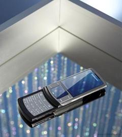 Обзор Samsung U900 Soul
