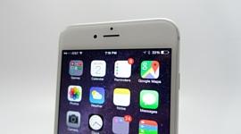 Мобильные приложения и игры недели: iOS #4