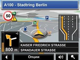 Navigon 1400 – немецкий навигатор для автолюбителей и пешеходов