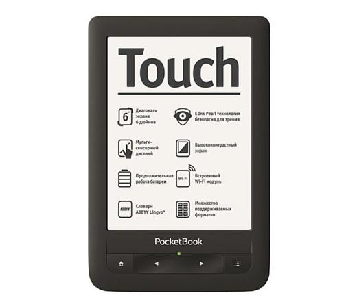E-Ink-ридер с поддержкой «мультитач»: PocketBook Touch