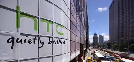 HTC: История оглушительных успехов и неожиданных провалов