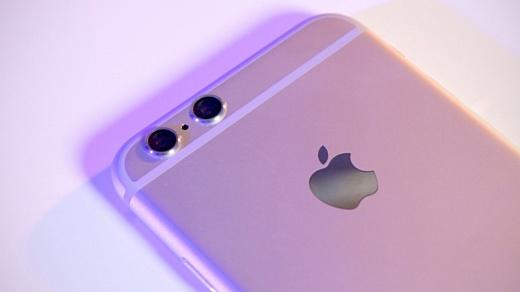 Что покажут на завтрашней презентации Apple?