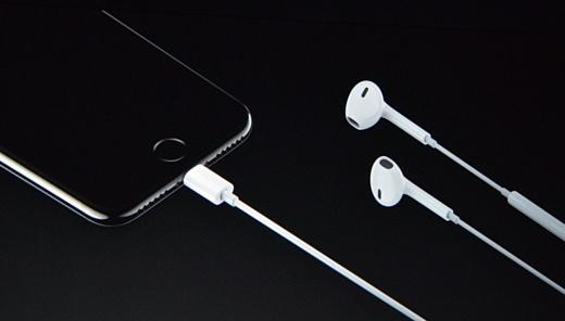 «Смелость» Apple — глупость или шаг вперед?