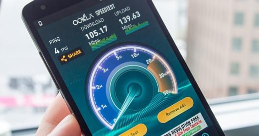 5G-сети: прошлое, настоящее, будущее