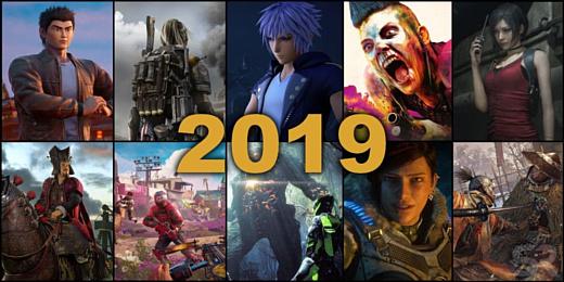 Самые ожидаемые игры 2019 года